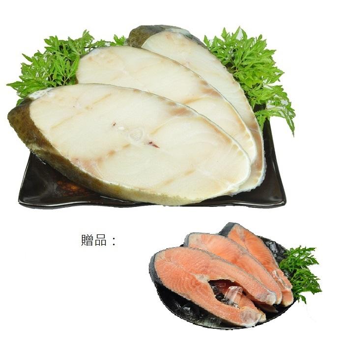 東森嚴選【漁季】阿拉斯加真鱈魚限定回饋組