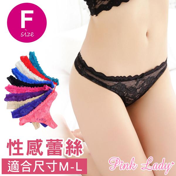 PinkLady浪漫花舞優雅蕾絲丁字小褲312