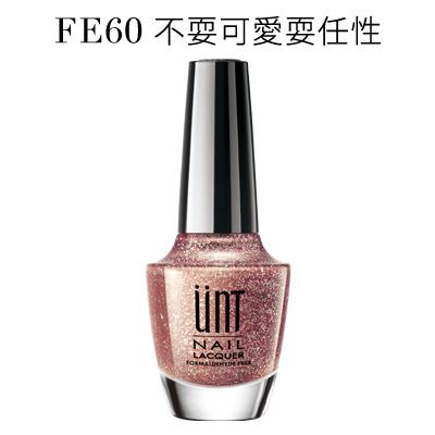 【UNT】指甲彩-永遠存在的少女心 不耍可愛耍任性FE060