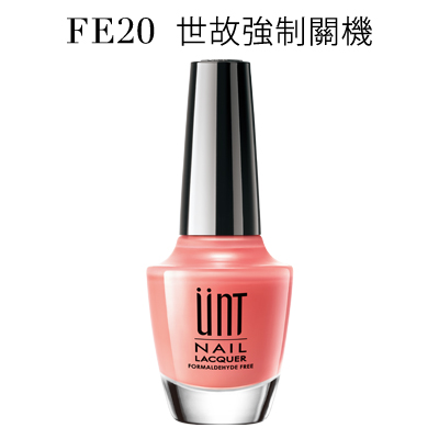 【UNT】指甲彩-永遠存在的少女心 世故強制關機 FE020
