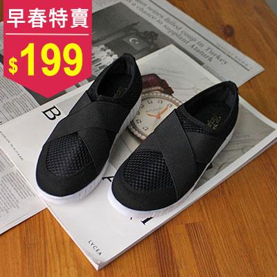 懶人鞋~MIT 交叉彈性帶平底休閒懶人包鞋AMELIA~R02576~