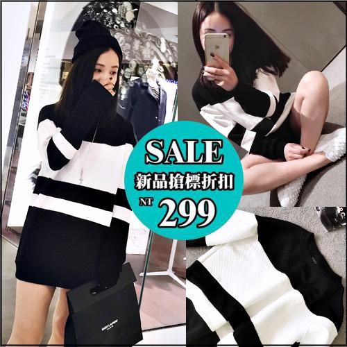 克妹Ke~Mei~AT32458~韓國CHI極簡風格黑白撞色顯瘦T恤上衣洋裝