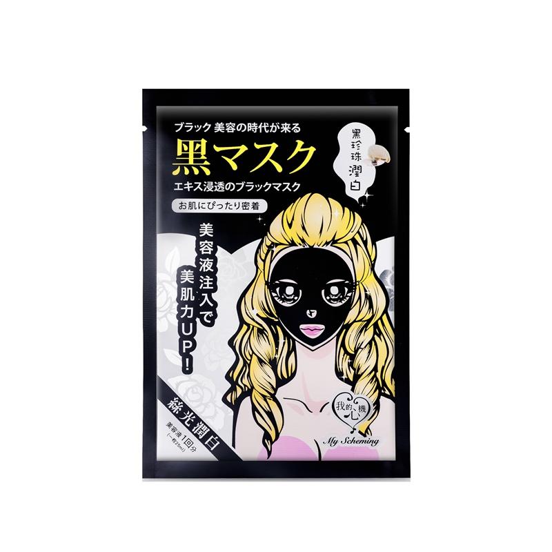 【我的心機】黑珍珠絲光潤白黑面膜 (5入)