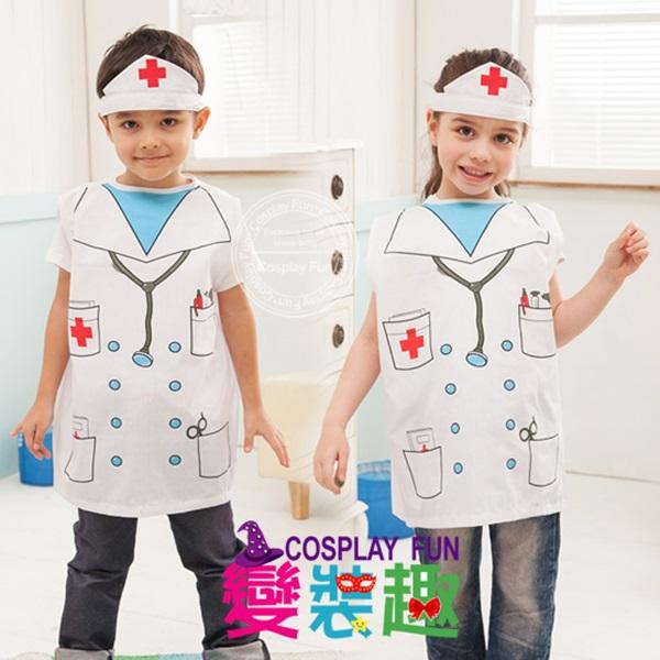 【變裝趣】表演造型服_醫生扮相服