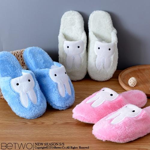 彼兔 betwo.拖鞋 PJD~暖呼呼大頭兔刺繡同色絨毛內裡保暖室內拖鞋~1325~AI6