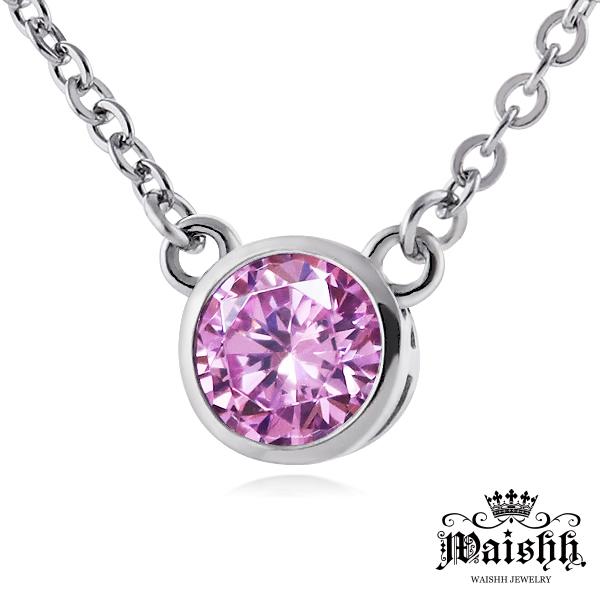 Waishh玩飾不恭~幸運之星~粉色~珠寶白鋼鎖骨項鍊~女款~GLS016C