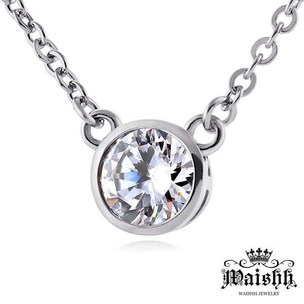 Waishh玩飾不恭~幸運之星~白色~珠寶白鋼鎖骨項鍊~女款~GLS016E