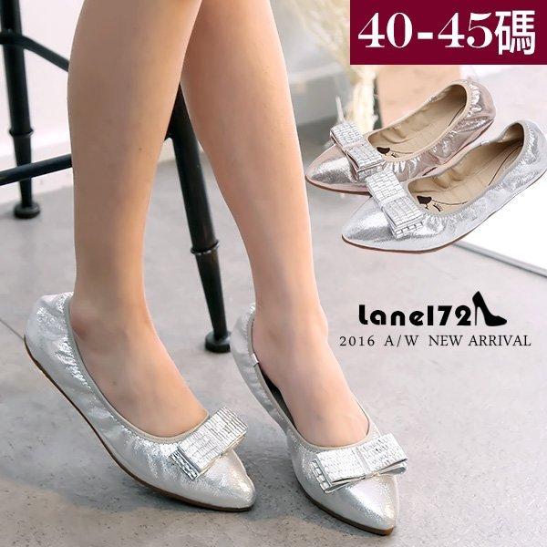 大 女鞋~水鑽蝴蝶結平底鞋/折疊鞋/婚鞋40~45碼~ZX70020❤172巷鞋舖~