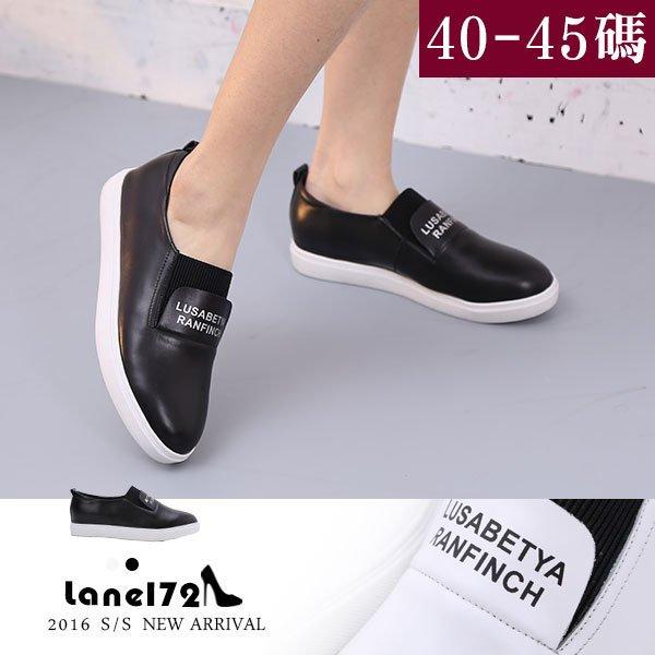 大 女鞋~真皮 字母樂福鞋/休閒鞋40~45碼~TL60044❤172巷鞋舖~