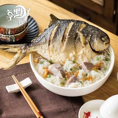 【冷凍店取-享點子】富貴鯧魚炊粉