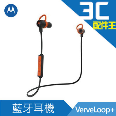 MOTO VerveLoop 立體聲藍牙耳機 藍芽V4.1 內建麥克風 頸掛式  HD音效