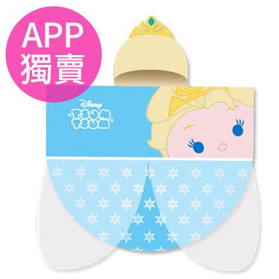 【迪士尼TsumTsum】Elsa斗篷雨衣