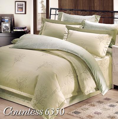 Countess~6350 ~素雅~雙人6件式床罩組