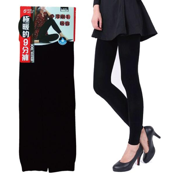 蒂巴蕾 極暖的九分褲 天鵝絨全彈 乙入^(DF~9109XXL^)~櫻桃飾品~ ~2465