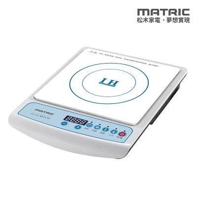 【松木】日式IH變頻電磁爐MG-IC1202