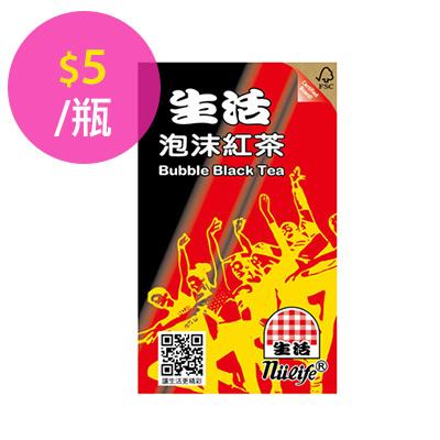 【生活】泡沫紅茶(250ml-24入/箱)