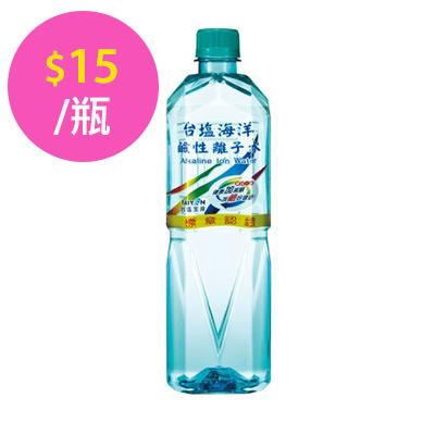 限量優惠【台鹽】海洋鹼性離子水(850ml-20入/箱)