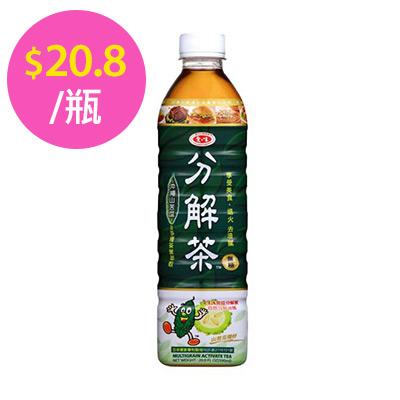 【愛之味】健康油切分解茶(600ml-24入/箱)