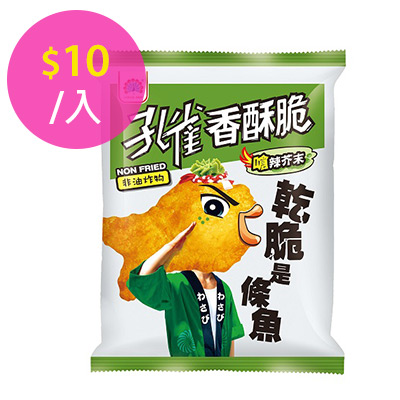 【孔雀】香酥脆嗆辣芥茉(45g*12入/箱)