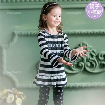~水娃娃 ~親子裝 親子裝^~波浪裙擺英文橫條長版上衣^(小孩款^) 長袖 棉質 小洋裝