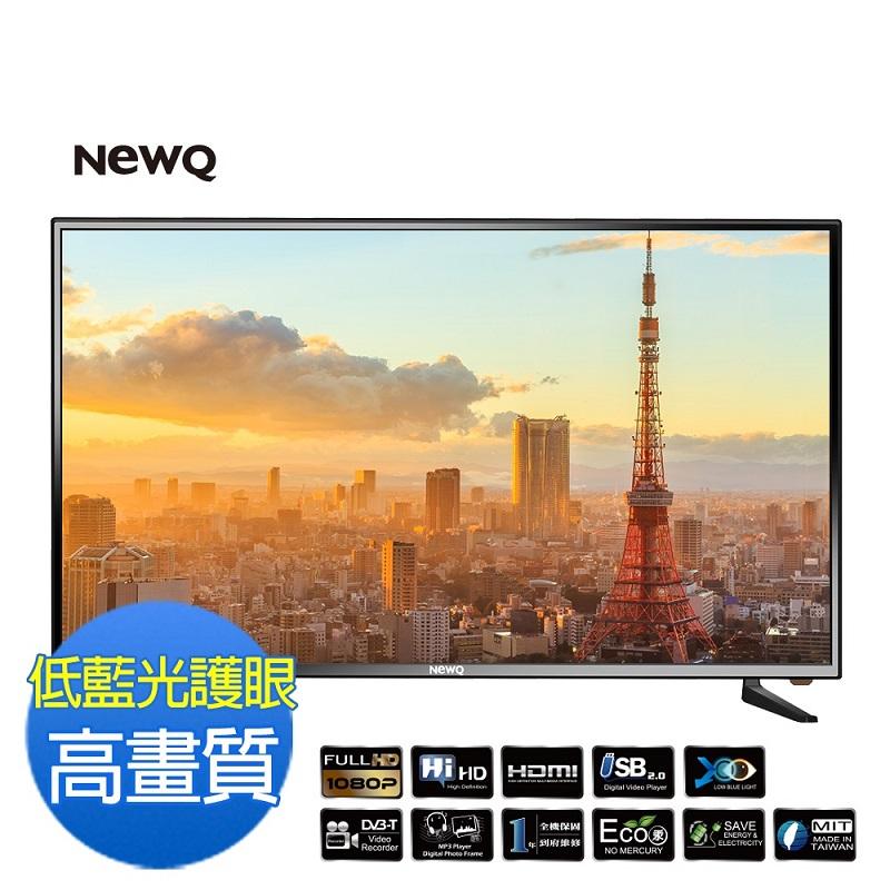 【NEWQ】42型液晶顯示器低藍光LED
