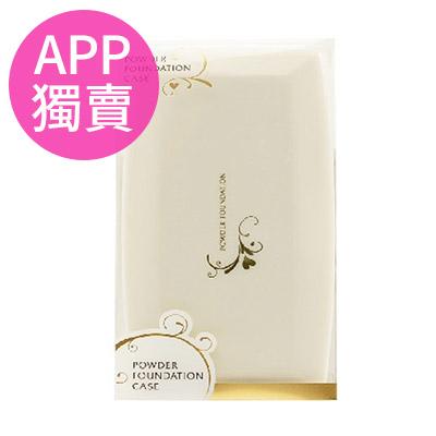 【mfc】粉餅盒