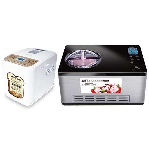 【威寶家電KAISER 】專業冰淇淋製造機-KICE-2030 送威寶製麵包機BM1209