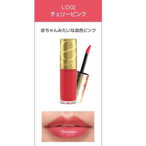 日本代購【EXCEL】 極艷豐盈潤澤護唇油 LO02 櫻桃粉