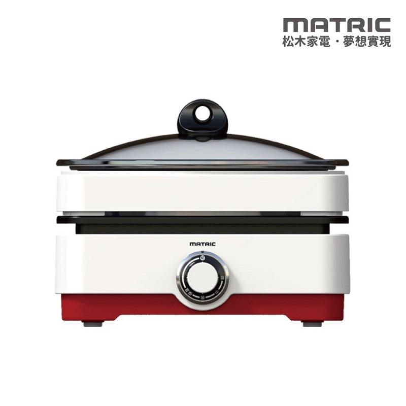 【松木】全功能油切烹飪兩用鍋MG-PG0801
