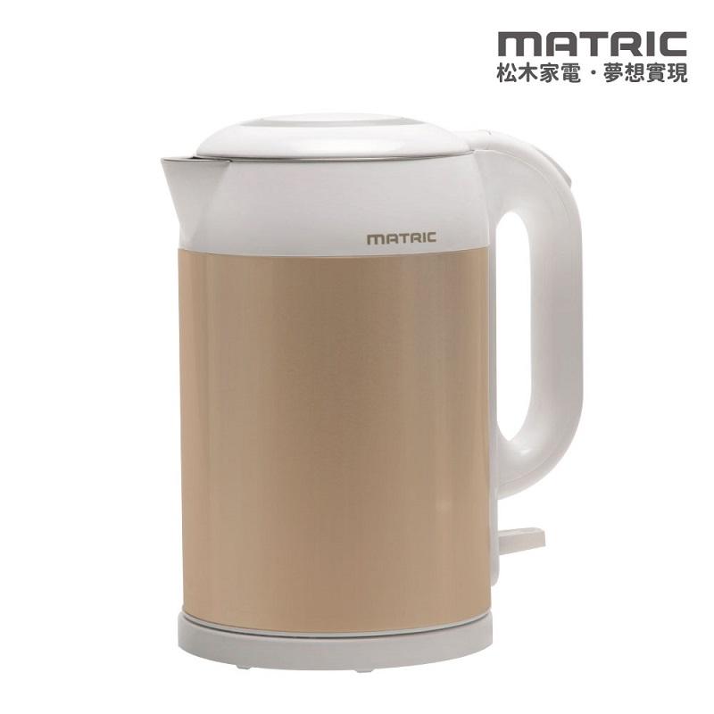 【松木】喝的安心雙層防燙不鏽鋼快煮壺MG-KT1505D