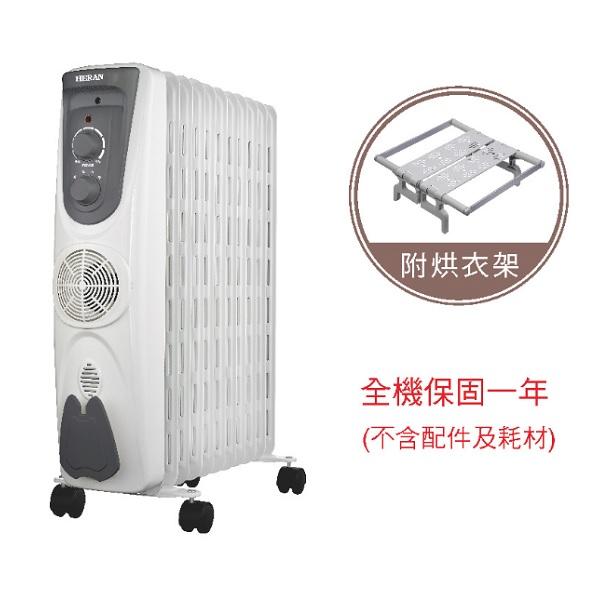【HERAN禾聯】11葉片式節能溫控電暖爐HOH-15M11Y