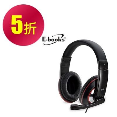 E-books爵色重低音單插孔耳機麥克風-5折
