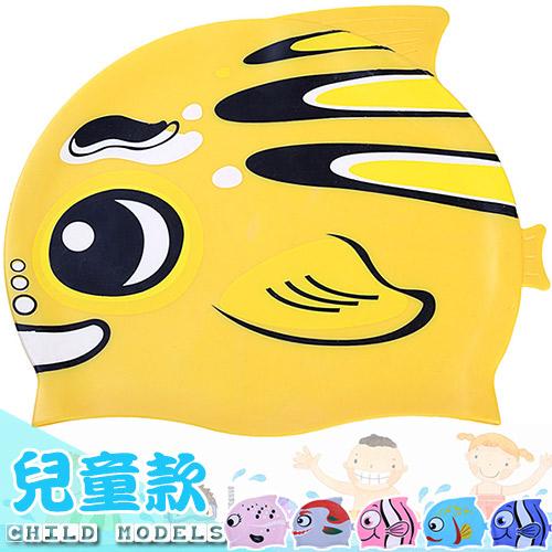 ~好動網~小魚 矽膠防水兒童泳帽^(男女 游泳帽子 彈性不勒頭玩水戲水遊泳帽子 SPA溫泉