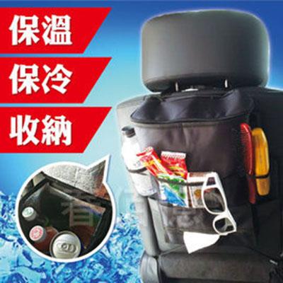派樂 汽車椅背保溫保冰多 收納袋 ^(1入) 車用收納保溫袋 椅背收納袋 椅背掛袋 保冰袋