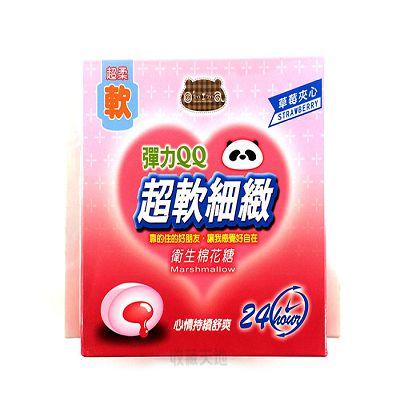 ~收藏天地~ 搞笑糖果~衛生棉系列~彈力QQ超軟細緻 草莓夾心棉花糖/ 零食   生日小物