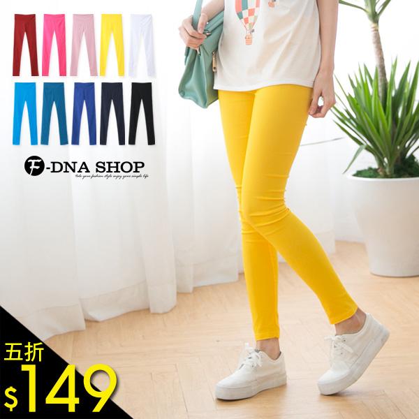 F~DNA~不思議高腰曲線.完美顯瘦彩色內搭褲窄管褲^(10色^)~EQA8725~