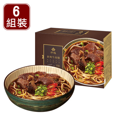 珍苑 牛肉麵6組裝【須冷凍】_0