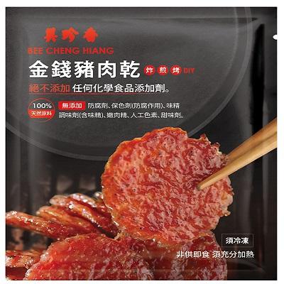 【冷凍店取-美珍香】金錢熟豬肉乾(140g)