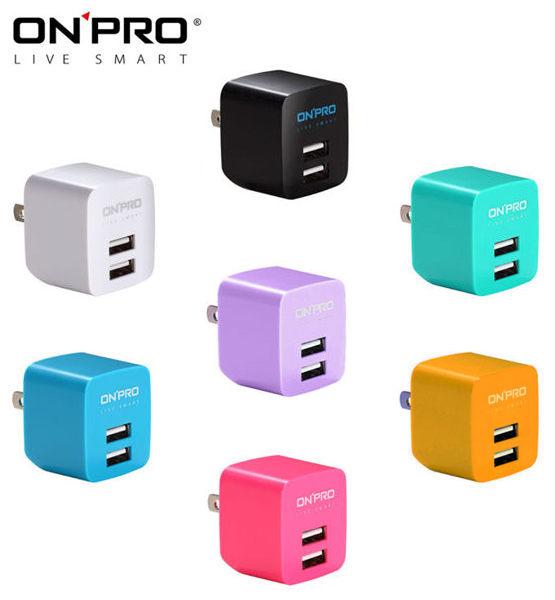~marsfun火星樂~ONPRO 雙USB旅充 繽紛色系 2.4A 電源 器 充 旅充頭