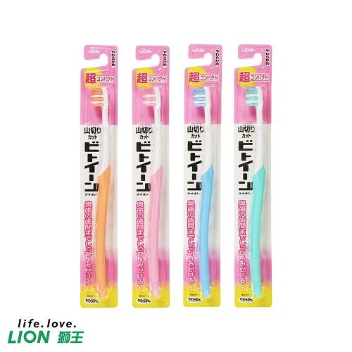 【日本獅王】臼齒深潔牙刷(超小頭)x1入