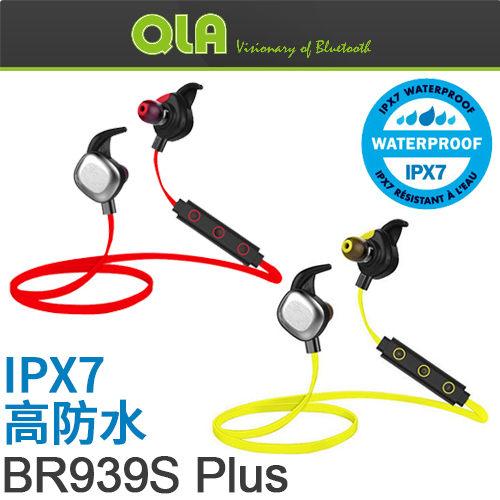 ~marsfun火星樂~QLA 防水 型立體聲藍芽 藍牙耳機 藍牙4.0 A2DP IPX