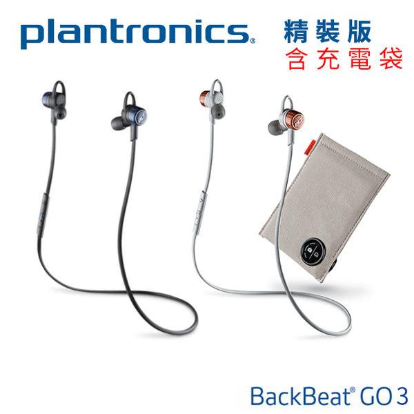 ~marsfun火星樂~美國 Plantronics BackBeat GO 3 無線藍牙