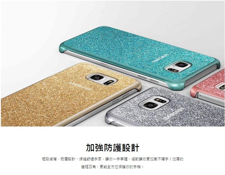 ~169~三星Samsung^( 貨 全省服務^)Galaxy Note 5 星鑽薄型背蓋