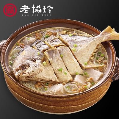 【冷凍店取-老協珍】富貴鯧魚鍋(3395g(固形物1395g))
