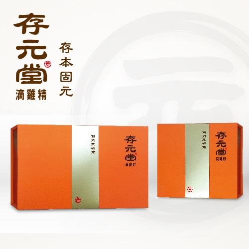 存元堂滴雞精(50ml*6入/盒)