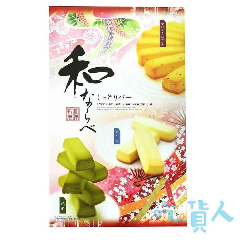 【吃貨人】若尾和風點心捲總匯禮盒 (15枚/盒)