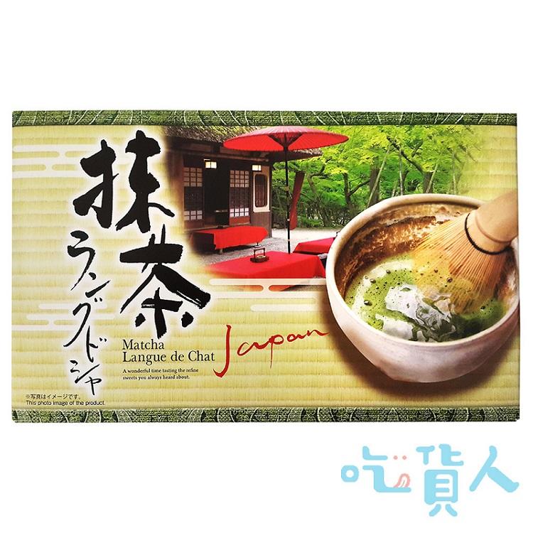 【吃貨人】若尾抹茶夾心餅禮盒 (12枚/盒)