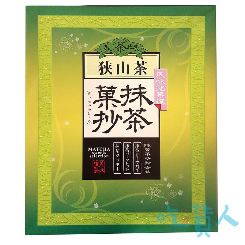 【吃貨人】若尾抹茶點心餅禮盒 (14個/盒)