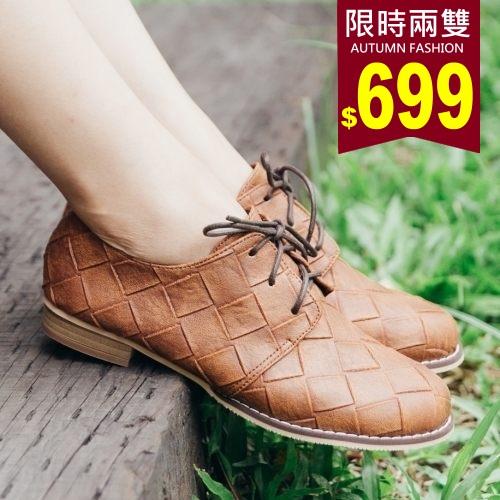 鞋子.編織方格皮革感牛津鞋.白鳥麗子