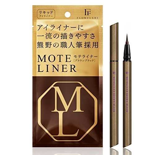 日本代購【MOTELINER】眼線筆 流暢眼線筆 深咖啡色